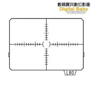 PENTAX LI-80 十字線對焦屏(K10D專用)