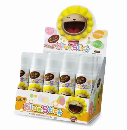 ☆量販省錢專案☆奶油獅果凍口紅膠~每盒20入裝!