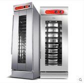 發酵箱醒發箱商用烘焙面包饅頭包子蒸籠發酵櫃不銹鋼發酵機igo 西城故事