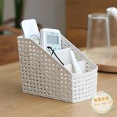遙控器收納盒簡約塑料編藤客廳桌面收納盒【全館免運好康八折】
