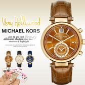 Michael Kors MK2424 美式奢華休閒腕錶 現貨+排單 熱賣中!