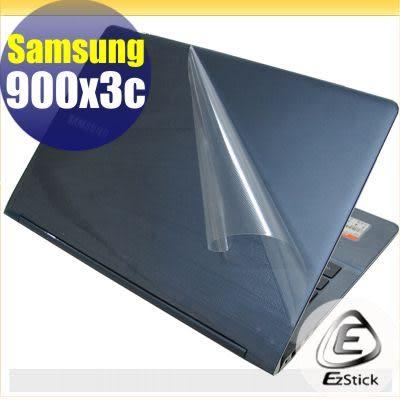 【EZstick】Samsung Series 9 NP900X3C 系列專用機身保護貼(含上蓋、鍵盤週圍)DIY 包膜