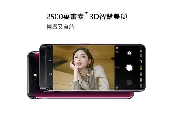 【送玻保】OPPO Find X 超級閃充版 6.42吋 8G/256G 1600萬畫素 3400mAh 4G雙卡 人臉解鎖 支付 智慧型手機