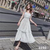 新款韓版溫柔風超仙收腰荷葉邊長裙波點小清新吊帶連身洋裝 mj14026『東京潮流』
