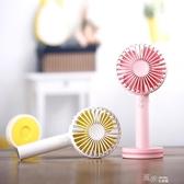 手持風扇迷你usb可充電便攜小電風扇學生宿舍小型隨身大風 道禾生活館