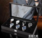 手錶收納盒開窗皮革首飾箱高檔手錶包裝整理盒擺地攤手錬盤手錶架 藍嵐