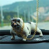 車內飾品擺件惡霸犬個性創意汽車內飾轎車中控台裝飾高檔車載用品 樂活生活館