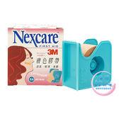 3M Nexcare 膚色膠帶 1吋 有台 (1捲入) 透氣膠帶 通氣膠帶【生活ODOKE】