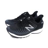 NEW BALANCE 860 FRESH FOAM 運動鞋 跑鞋 黑色 男鞋 寬楦 M860B11-2E no840