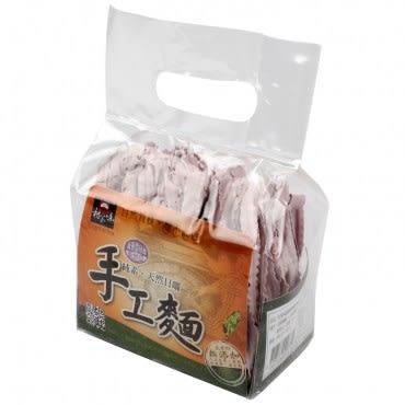 村家味蘆薈蕾絲麵-紫地瓜