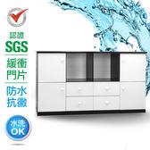 IHouse-SGS 防潮抗蟲蛀緩衝塑鋼加寬四門四抽半開放置物櫃藍白