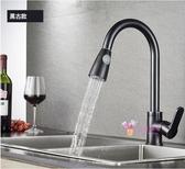 水龍頭 抽拉式冷熱水龍頭廚房洗菜盆全銅伸縮可旋轉洗衣台洗碗池水槽家用