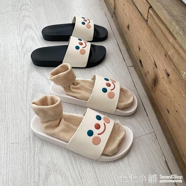 韓國個性搞怪卡通可愛居家鞋子女家用室內防滑一字平底拖鞋夏季