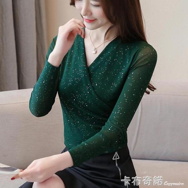 網紗打底衫女長袖秋裝新款時尚大碼T恤修身上衣V領洋氣亮絲小衫潮 卡布奇諾