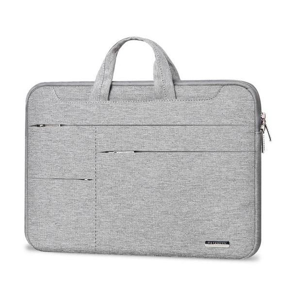 蘋果戴爾華碩12單肩14手提筆記本電腦包15.6內膽包17.3男女13.3寸【快速出貨】