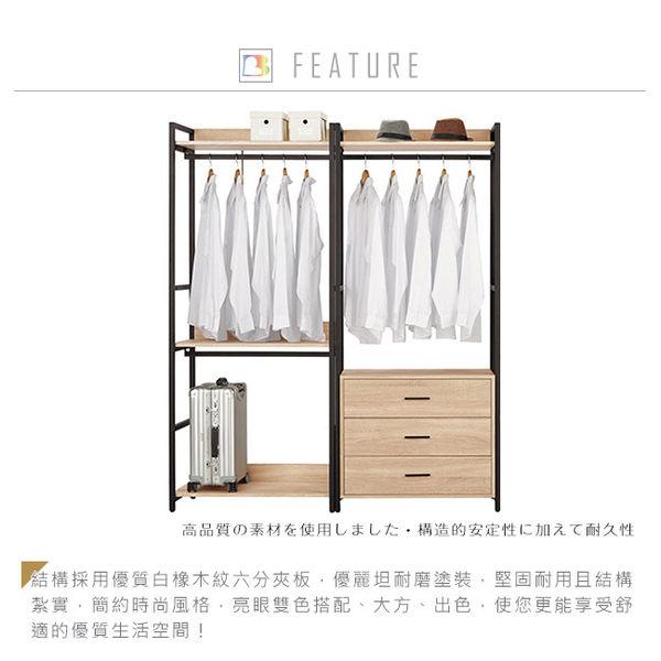 【已打88折↘】Bernice-裴拉5.3尺開放式組合衣櫃(雙吊+三抽) 防鏽 五金架 耐重板 黑鐵砂鐵管