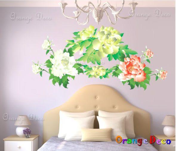 壁貼【橘果設計】牡丹花 DIY組合壁貼/牆貼/壁紙/客廳臥室浴室幼稚園室內設計裝潢