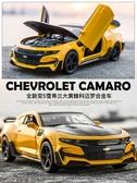 大黃蜂跑車合金車模1:32科邁羅金鋼變形兒童仿真汽車模型玩具車 青木鋪子