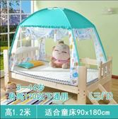 兒童蚊帳男孩蒙古包蚊帳防摔加厚加密家用有底床上學生蚊帳
