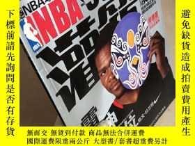 二手書博民逛書店NBA罕見Inside Stuff 灌籃:2010年第19期Y396500