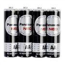 國際牌4號電池(黑色) 1組4入裝