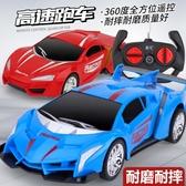 遙控車 加大版遙控汽車兒童玩具車充電遙控車賽車漂移小汽車男孩禮物【星時代女王】