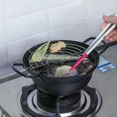 油炸鍋家用小炸鍋日式天婦羅深型油炸鍋平底鍋炸薯條鐵鍋【全館免運好康八五折】