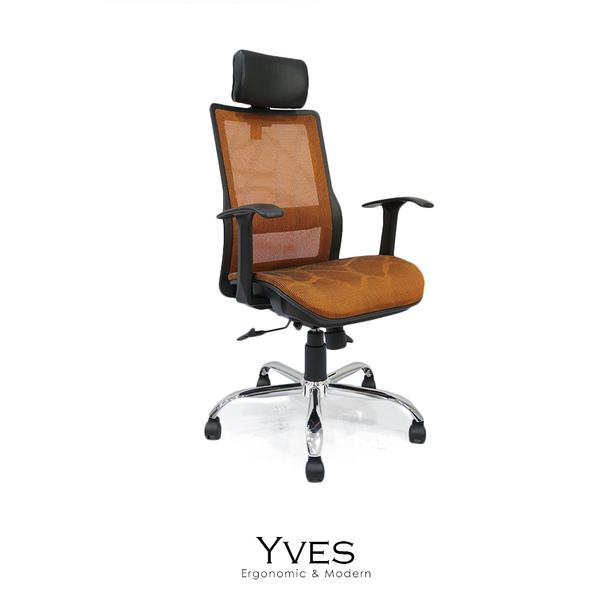 辦公椅/電腦椅 Yves頭靠透氣網布辦公椅/電腦椅【obis】