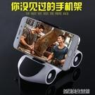 創意車載手機架通用款型多功能360度旋轉汽車導航支架華為oppo