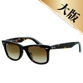 台灣原廠公司貨-【Ray-Ban 雷朋 太陽眼鏡】2140F-902/51-54-經典亞洲加高鼻墊款墨鏡(琥珀棕鏡面#大版)