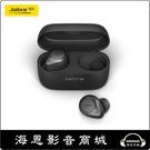 【海恩數位】丹麥 Jabra Elite 85t Advanced ANC™降噪真無線耳機 鈦黑