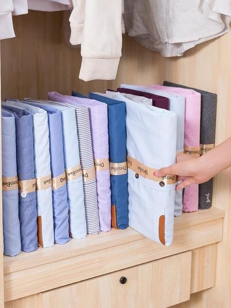 韓國懶人疊衣板衣服整理收納神器款家用T恤折衣板