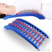 朗和腰椎矯正器 腰間盤脊椎盤突出按摩牽引舒緩架家用靠墊枕腰部igo  圖拉斯3C百貨