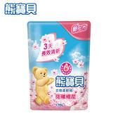 熊寶貝衣物柔軟精淡雅櫻花香補充包 1.75L_聯合利華