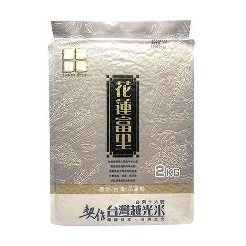 樂米穀場花蓮富里契作越光米2KG【愛買】