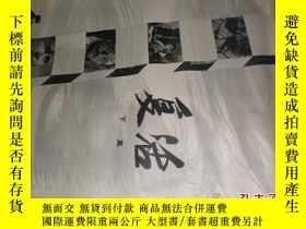 二手書博民逛書店老電影海報罕見復活Y12315 集體 中國電影發行放映公司發行