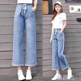 牛仔寬褲 牛仔褲子女生春裝2020新款初中高中學生韓版鬆緊腰寬鬆九分闊腿褲 韓菲兒