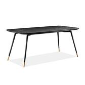 若拉餐桌 大理石紋黑179.5x89.5x75cm