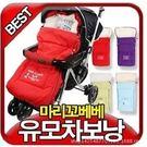 [預購] 韓國多功能嬰兒睡袋嬰兒推車睡袋兩用