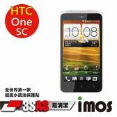 ♕全世界第一款♕ iMOS HTC One SC 3SAS 超疏水疏油保護貼