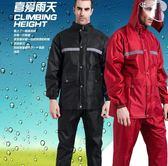 雨衣雨褲套裝男士加厚防水全身摩托車機車分體成人徒步騎行雨衣 多色小屋
