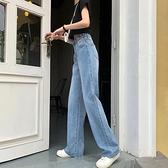 春夏泫雅老爹褲高腰闊腿法式牛仔褲女直筒寬鬆復古港風chic拖地褲