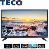 «免運費» TECO東元 32吋 FHD低藍光液晶電視 TL32K3TRE【南霸天電器百貨】