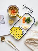 雙12鉅惠 摩登主婦日式民族風手繪一人食陶瓷餐具套裝家用西餐盤早餐盤菜盤