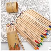 原木彩色環保紙筒裝美術繪畫塗色鉛筆LYH3218【大尺碼女王】