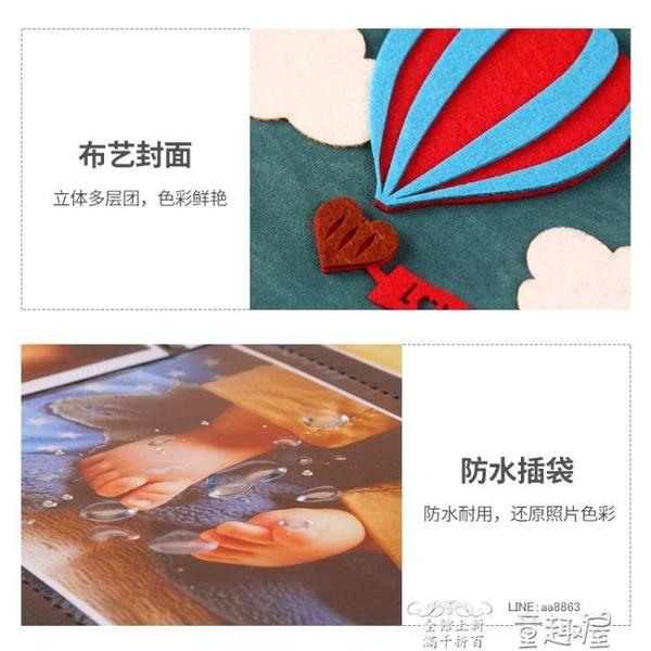 相簿 相冊本影集5寸6寸插頁式3R記錄情侶照片家庭寶寶成長紀念生日禮物 童趣屋