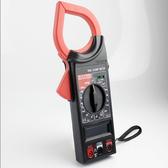 數位鉗形電流電壓萬用表 現貨