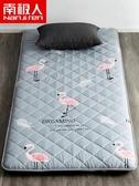 單人床墊 榻榻米床墊軟墊被加厚床褥子學生宿舍單人1.2米地鋪睡墊家用0.9m 京都3CYJT