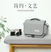 相機包佳能相機包單反微單便攜可愛單肩男女攝影背包M6M100M5080D200D 聖誕節