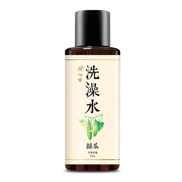 耕心田絲瓜保濕修護洗澡水500g【康是美】